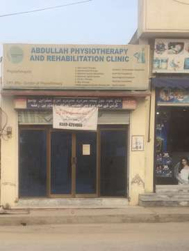 (An empty building) Abdullah physiotherapy centre
