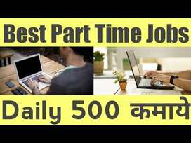 Earn upto 45k per month- Simple Typing/ Data entry job- Work from Home