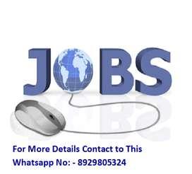 Desktop Engineer Jobs