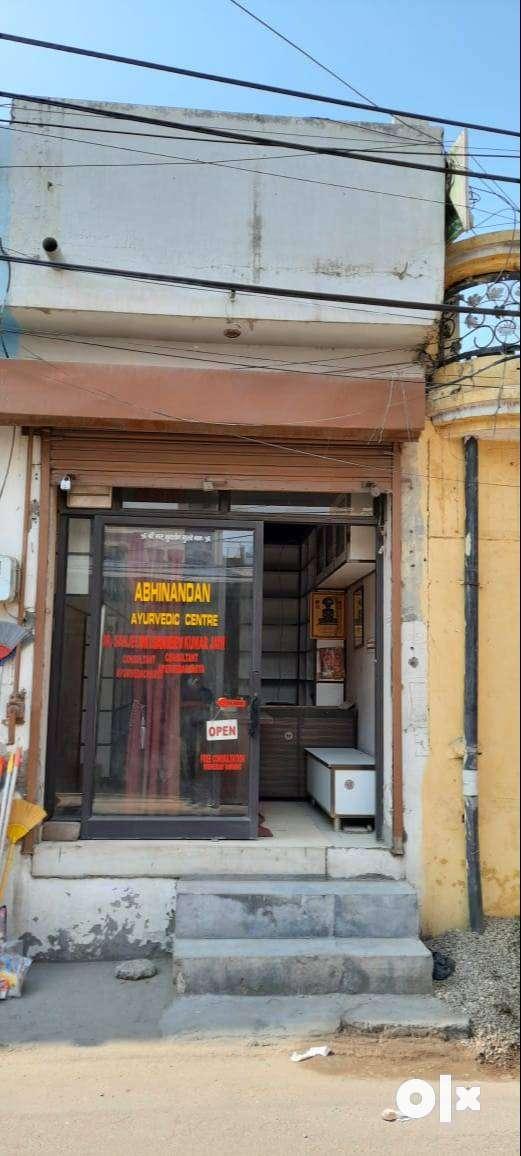 Commercial Shop for sale 0