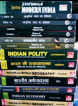 UPSC BOOKS AND NCERT BOOKS