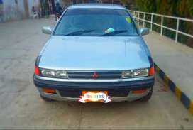 lancer dolphin for sale