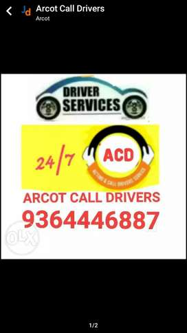 Arcot Call drivers