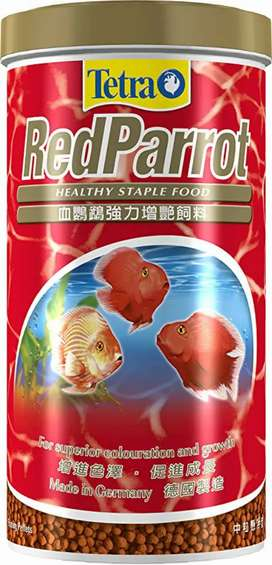 Marine fish food, medicine, liquid feed