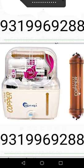 New Seal paked Copper Ro 15 litre 3 year warrantyty