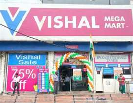 Vishal job supervisor helper data entry