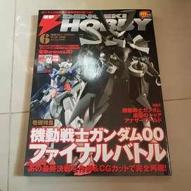 Dengeki Hobby Edisi Juni 2009