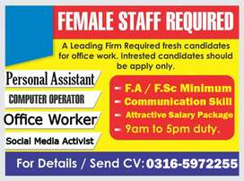 i am hiring female for my abbottabad office