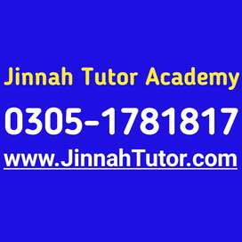 Home Tutor Required / Teacher contact