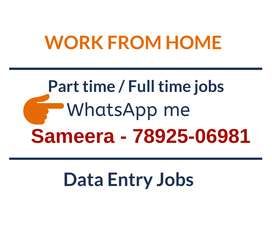 Work from home jobs | Data entry jobs | Earn daily 1000/-