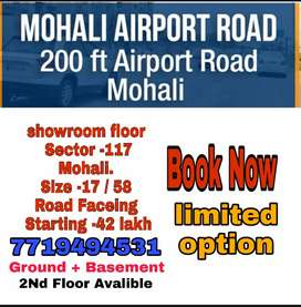 200 Ft Road Faceing sector -117 mohali