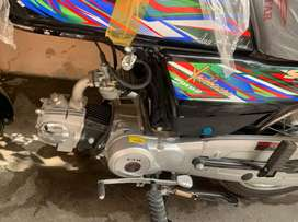 Super star excellence 70cc brand new