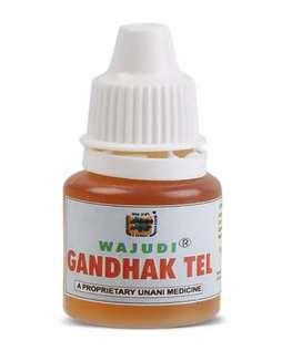 Gandhak Oil