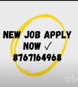 Just join job available here.