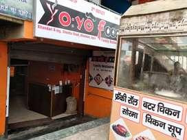 Restaurant for sale at prime location khandari