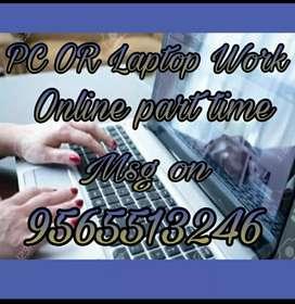 No qualification required on data typing online offline work...