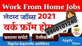 Hiring!!work from home job !!compnay role