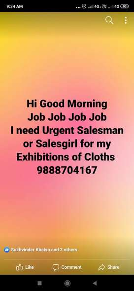 Required Salesgirl