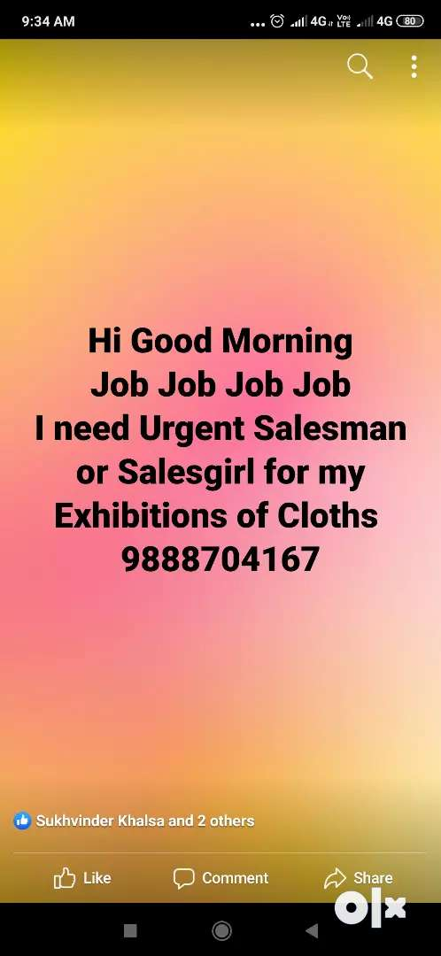 Required Salesgirl 0