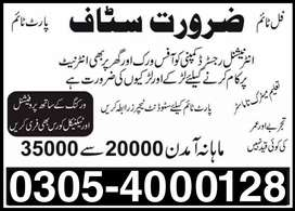 Job for Males,Females,Students (Part time, Full time, Home Online Job)
