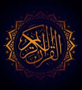 Quran online classes wiyh tajweed