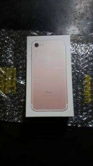I PHONE 7 ( SHOPPING  AT IS BEST REFURBISHED )