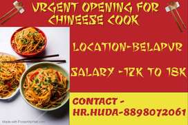URGENT OPENING FOR CHINEESE COOK