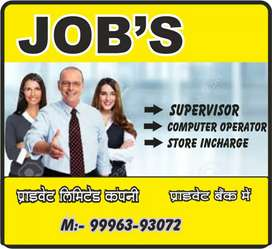 Yamunanagar jobs