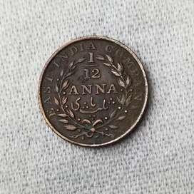 East India company 1/12 Anna