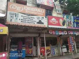 नीचे शॉपI आईसीआईसी बैंक सामने शाहपुरा भोपाल