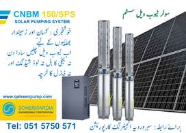 Agriculture Solar Pumping System. 1 HP - 50 HP Available.