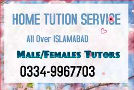 All sectors of Islamabad. Male & Female Home Tutors Are available