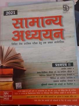 UPSC/IAS CSAT PAPER 2 Mc Graw Hill publications