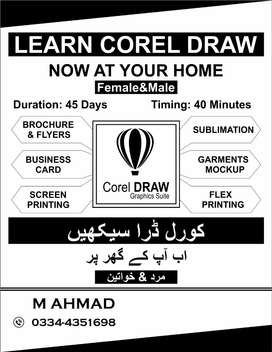 Corel Draw Course Now at your place.