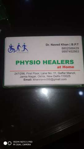Physiotherapy home visit...