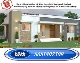East Facing - Affordable Price Home for sale in vandithavalam