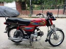 Hi speed  70 cc