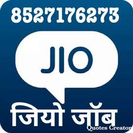 Direct job Vacancy available for Jio company