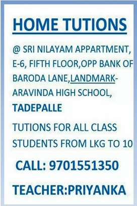 Tution classes for all standards online also available