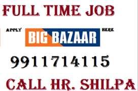 BIG BAZAAR Company full time job store keeper helper supervisor
