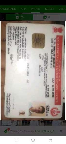 Thane me koi apni gadi contact me Dena he 5000 diposit me