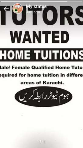 Lady Home Tutors Required For Home Tuitions in Balochistan