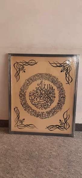 Arabic callygraphy