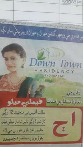 Plot for sale in downtown residency jamshoro
