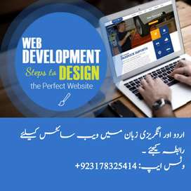 Urdu Trending Website - Make Website For You