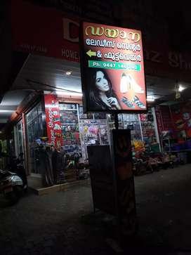 Dayana Ladies Store Ramapuram