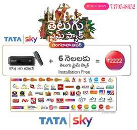 TATASKY New Offer for Telugu customers HD BOX TATA SKY DISH AIRTEL SUN