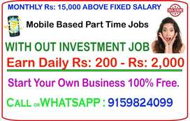 Online home based internet job