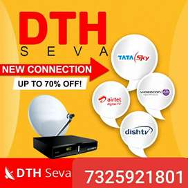 TATA SKY ! DISH TV !VIDEOCON D2H ! DTH CONNECTION !  AIRTEL DIGITAL TV