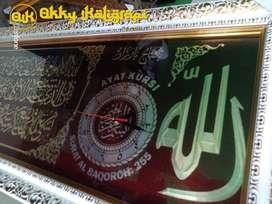 Jual Kaligrafi Islam Poster dan Bingkai Foto